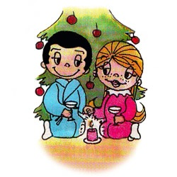 Love is spending a few minutes together at midnight before Christmas.